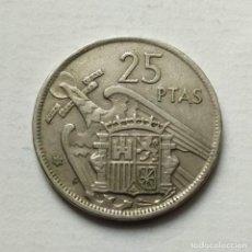 Monedas Franco: ## ESTADO ESPAÑOL - 25 PESETAS 1957 ESTRELLA 69 ##. Lote 204327851