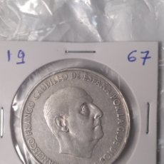 Monedas Franco: MONEDA DE 100PTS FRANCISCO FRANCO. Lote 204993760