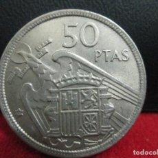Monedas Franco: 50 PESETAS 1957 ESTRELLA 58. Lote 205045881