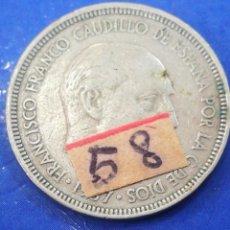 Monedas Franco: MONEDA 5 PESETAS 1957 *58 ESTADO ESPAÑOL. Lote 205120281
