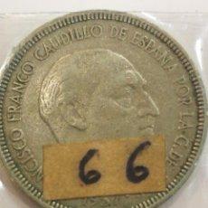 Monedas Franco: MONEDA 5 PESETAS 1957 *66 ESTADO ESPAÑOL. Lote 205165393