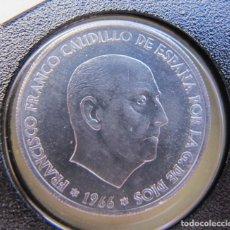 Monedas Franco: MONEDA 50 CÉNTIMOS DE 1966 ESTRELLA 71. Lote 205437237