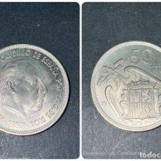 Monedas Franco: MONEDA DE TIRA. ESPAÑA. FRANCISCO FRANCO. 50 PESETAS. 1957. ESTRELLA *70*. S/C. VER FOTOS. Lote 205656137