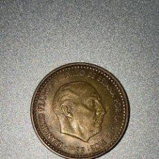 Monedas Franco: MONEDA. ESPAÑA. FRANCISCO FRANCO. 1 PESETA. 1953. ESTRELLA *61*. S/C. VER FOTOS. Lote 205656875