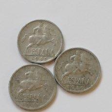 Monedas Franco: 5 CÉNTIMOS DE 1945 3 UNIDADES. Lote 205792541
