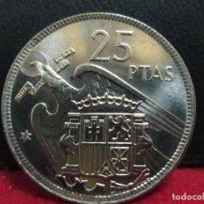 Monedas Franco: 25 PESETAS 1957 ESTRELLA 75 SIN CIRCULAR. Lote 206089008