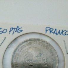 Monedas Franco: MONEDA 50 PESETAS FRANCISCO FRANCO 1957. Lote 206268940