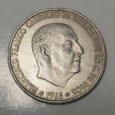 Monedas Franco: PRECIOSA MONEDA 100 PESETAS 1966 *(19-66). Lote 206424300