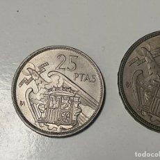 Monedas Franco: LOTE MONEDAS II EXPOSICIÓN NUMISMÁTICA INTERNACIONAL. BARCELONA. Lote 206425423