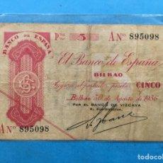 Monedas Franco: X-2155 )ESPAÑA,,5 PESETAS 1936,,BANCO DÉ BILBAO,,EN BUEN ESTADO CONSERVACIÓN. Lote 207290225
