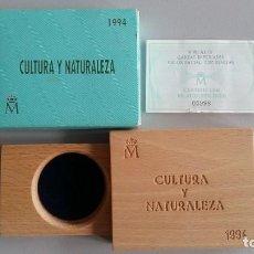 Monedas Franco: ESTUC VACIO 2000 PESETAS CULTURA Y NATURALEZA 1994 CON CERTIFICADO DIAMETRO 44MM.( CA22 ). Lote 207873038
