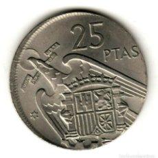 Monedas Franco: ESPAÑA: 25 PESETAS FRANCO 1957 ESTRELLA 58 S/C ERROR COSPEL MÁS PEQUEÑO RARA. Lote 208068498
