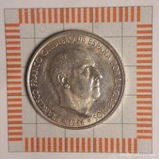 Monete Franco: ESTADO ESPAÑOL, 100 PESETAS 1966 *70. Lote 208775502