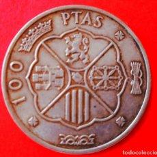 Moedas Franco: MONEDA PLATA 100 PESETAS FRANCO 1966 ESTRELLAS VISIBLES 66/19. Lote 209848973