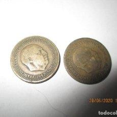 Monedas Franco: LOTE DE 2 MONEDAS DE 1 PESETA DE 1947. Lote 209856911