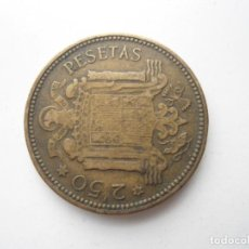 Monete Franco: LOTE DE 3 MONEDAS DE FRANCO DE 2,50 PESETAS DE VALOR.. Lote 209874093