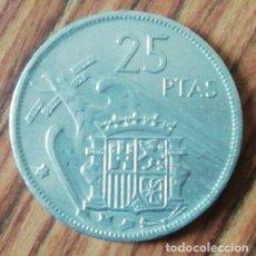 Monedas Franco: ESTADO ESPAÑOL . 25 PESETAS 1957 *(69). Lote 210105958