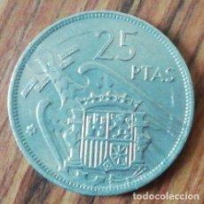 Monedas Franco: ESTADO ESPAÑOL . 25 PESETAS 1957 *(74). Lote 210106125