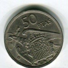 Monedas Franco: ESTADO ESPAÑOL 50 (CINCUENTA) PESETAS AÑO 1957 *59. Lote 210708270