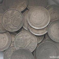 Monedas Franco: LOTE DE 40 MONEDAS DE 50 PESETAS 1957. Lote 210722402