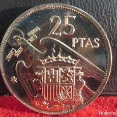 Monedas Franco: 25 PESETAS 1957 ESTRELLA 75 SIN CIRCULAR. Lote 242346315
