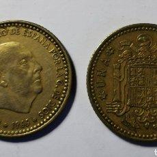 Monedas Franco: MONEDA ESPAÑA ... ESTADO ESPAÑOL ... 1 PESETA 1966 *74. Lote 213260828