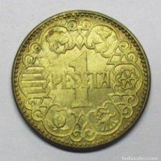 Monedas Franco: ESTADO ESPAÑOL. FRANCO. UNA PESETA DE 1944, CON RESTOS DE BRILLO ORIGINAL. EBC. LOTE 3344. Lote 213554305