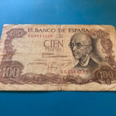 Monedas Franco: BILLETE 100 PESETAS 1970 MANUEL DE FALLA. Lote 214516080