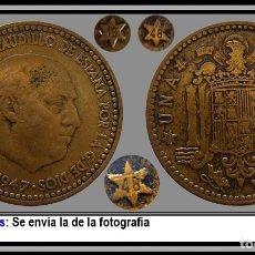 Monedas Franco: 1 PESETA 1947 * 19 *48 -- CIRCULADA -- MBC. Lote 217457487