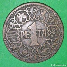 Monedas Franco: 1 PESETA 1944. Lote 218030246