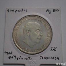 Monedas Franco: 100 PESETAS 1966. ESTRELLA 69 TROQUELADA. 9 RECTO. SIN CIRCULAR. (1969) PLATA. Lote 218307041