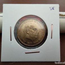Monedas Franco: 2,50 PESETAS FRANCO 1953 *56 SIN CIRCULAR EXTRAÍDA DE CARTUCHO. Lote 289803283