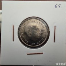 Monedas Franco: 5 PESETAS FRANCO 1957 *65 PLUS PERFECTO SIN CIRCULAR EXTRAÍDA DE CARTUCHO. Lote 220486331