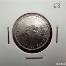 Monedas Franco: 25 PESETAS FRANCO 1957 *68 SIN CIRCULAR EXTRAÍDA DE CARTUCHO. Lote 289803383