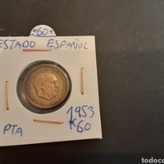 Monedas Franco: MONEDA 1 PESETA 1953 ESTRELLA 60 VISIBLES ESTADO ESPAÑOL ESPAÑA. Lote 220660220