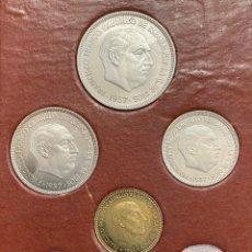 Monedas Franco: ESTADO ESPAÑOL, PRUEBAS NUMISMÁTICAS DEL AÑO 1973. Lote 220734486