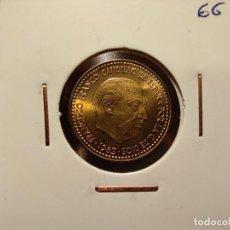 Monedas Franco: 1 PESETA FRANCO 1963 *66 SIN CIRCULAR EXTRAÍDA DE CARTUCHO CON PLUS ULTRA. Lote 220882015