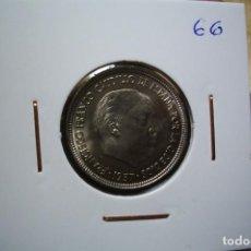 Monedas Franco: 5 PESETAS 1957 *66 SIN CIRCULAR SC TODO EL BRILLO ORIGINAL. Lote 221342935