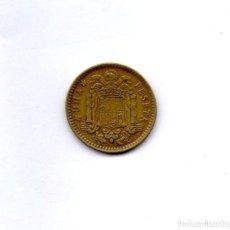 Monedas Franco: ERROR MONEDA 1 PESETA 1966 *67 DESPLAZADA. Lote 221702238