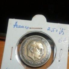 Monedas Franco: UNA MONEDA DE 2.5 PESETAS DE 1953 ESTRELLA 56 IMPRESIONANTE. Lote 221837283