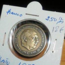 Monedas Franco: MONEDA DE 2.50 PESETAS DE 1953 ESTRELLA 54. IMPRESIONANTE. Lote 221837511
