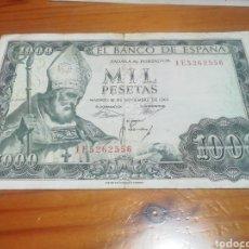 Monedas Franco: MIL PESETAS DE 1965 1E. MUY BIEN CONSERVADO. Lote 221841688