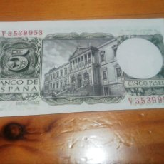Monedas Franco: BILLETE DE 5 PESETAS DE 1954 IMPECABLE. Lote 221842890