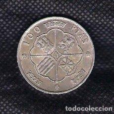 Monedas Franco: MONEDA DE 100 PESETAS - PLATA - 1966 - ESTRELLA 66* - CIRCULADA. Lote 221843151