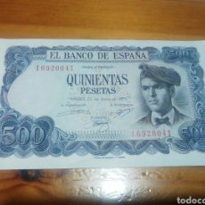 Monedas Franco: BILLETE DE 500 PESETAS DE 1971 IMPECABLE. Lote 221843481