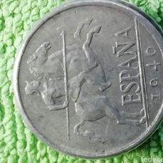 Monedas Franco: CINCO CENTÍMOS DE 1940. SIN CIRCULAR. Lote 221969541