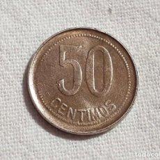 Monedas Franco: 50 CÉNTIMOS 1937 - MBC. Lote 222085910