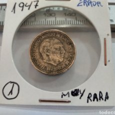Monedas Franco: MUY RARA 1 PESETA FRANCO 1947 ERRORES DE ACUÑACIÓN. Lote 222354558