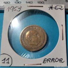 Monedas Franco: ERROR ACUÑACIÓN 1 PESETA FRANCO 1953 *62. Lote 222382103