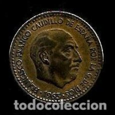 Monedas Franco: MONEDA DE 1 PESETA - ESTADO ESPAÑOL - 1953-63. Lote 222392473